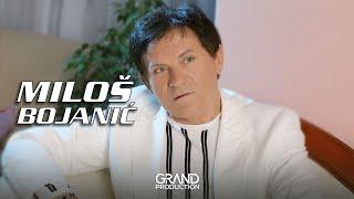 getlinkyoutube.com-Milos Bojanic - Ajmo na noge - (Audio 2006)