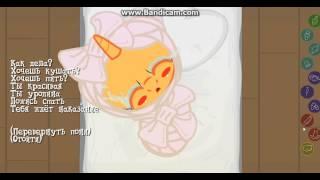 getlinkyoutube.com-Joy Pony Game 6 серия