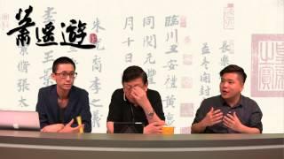 getlinkyoutube.com-龔如心怨蕭生編《綁架黃七輝》?〈蕭遙遊〉2015-05-18 b