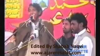 getlinkyoutube.com-Zikr Aaj Jis Ka Yaha Ho Raha Hai - Qasida - Zakir Mukhtar Khokhar