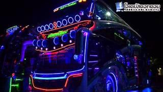 getlinkyoutube.com-เพลงแดนซ์ใหม่ๆ ต้อนรับสงกรานต์ 2014 (DJ บิว)