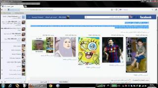 getlinkyoutube.com-طريقة أغلاق حسابك علي فيس بوك