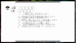 getlinkyoutube.com-【日本語能力試験】聴解N3 聴解練習28 答えてください