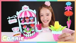 getlinkyoutube.com-My Chic Boutique 꽃 가게 장난감으로 캐리의 인형놀이 CarrieAndToys