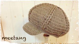 getlinkyoutube.com-キャスケット帽の編み方How to crochet a newsboy hat