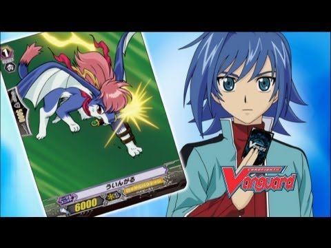 Official Cardfight!! Vanguard 1st Season [Episode 9]