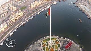 getlinkyoutube.com-dji Phantom Adventures #17 - UAE flag  تصوير من الجو طائرة الفانتوم