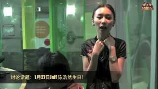 getlinkyoutube.com-MY FM 阳光灿烂 : 1月27日Jeff 陈浩然生日