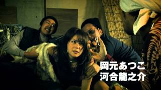 getlinkyoutube.com-修羅の挽歌(プレビュー)