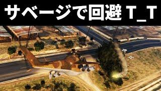 getlinkyoutube.com-【GTA5】スヌーピーさんはサベージでホミラン回避できるのか?