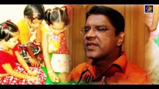 Bakmaha - Dr. Sudarshana