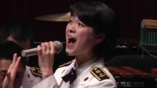 getlinkyoutube.com-海上自衛隊東京音楽隊演奏会IN滋賀 アンコール曲 アナと雪の女王 レット・イット・ゴー ありのままに