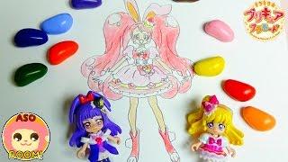 getlinkyoutube.com-キラキラ☆プリキュアアラモード♥キュアホイップ&ぺこりんのぬりえで遊ぼう!Kids Anime Toy