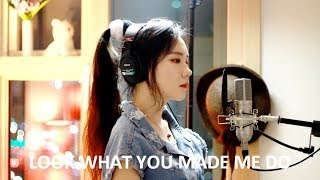 Taylor Swift   Look What You Made Me Do ( Cover By J.Fla )