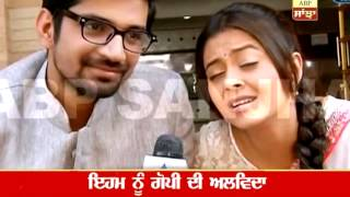 getlinkyoutube.com-Gopi falls in love with brother-in-law Jigar, twist in the story of Saathiya