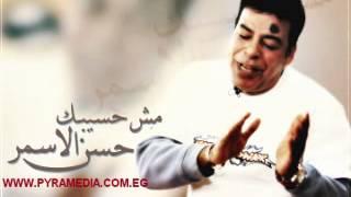 getlinkyoutube.com-حسن الاسمر - كتاب حياتي / Hassan el Asmar - Ketab Haiaty