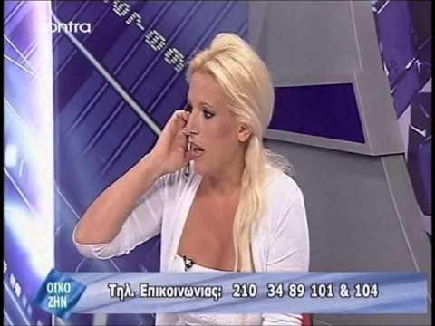 ARTEMIOS SORRAS EKPOMPH KONTRA CHANNEL 30.6.2013