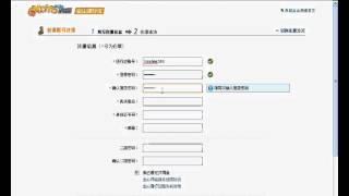 getlinkyoutube.com-สอนสมัครxshotจีน