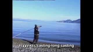 getlinkyoutube.com-ΕΛΛΗΝΙΚΑ ΠΑΡΑΔΟΣΙΑΚΑ ΨΑΡΕΜΑΤΑ Νο7 Greek Traditional Fishing No7