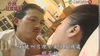 20141127台灣社會檔案