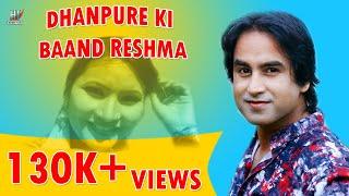 getlinkyoutube.com-गढ़वाली गीत धनपुर की बांद रेशमा   Garhwali Video Songs   Digamber Bisht