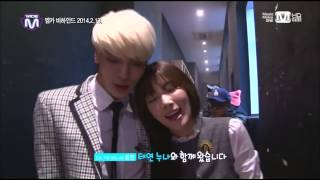 getlinkyoutube.com-[ENG] 140220 TaeYeon & JongHyun   Wide Entertainment News