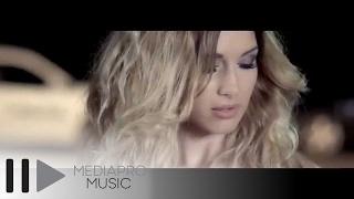 getlinkyoutube.com-Mircea Eremia - Ilegal (feat Alina Eremia)