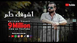 getlinkyoutube.com-Haitham Yousif - Ashofak 7elem @ هيثم يوسف - أشوفك حلم