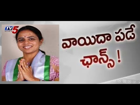 Election Delay! due to Shobha Nagireddy's Death