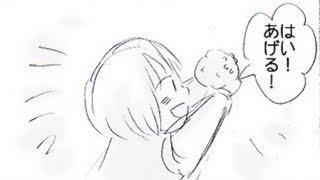 getlinkyoutube.com-泣ける話 おにぎりをくれた少女