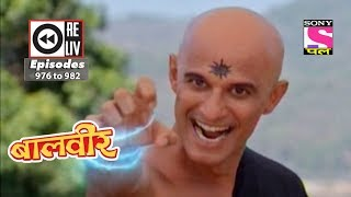 Weekly Reliv   Baalveer    02nd June 2018 To 08th June 2018   Episode 976 To 982