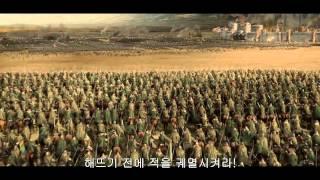 반지의제왕  로한의 기마대 1280x720