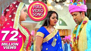 getlinkyoutube.com-Pativarta Mehariya Chahi | BHOJPURI SONG | Dinesh Lal Yadav, Aamrapali Dubey, Kajal Raghwani