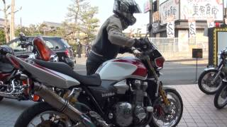 getlinkyoutube.com-STRIKERサウンドを聞け CB1300 SUPER FOUR  CB1300SFカスタム HRC