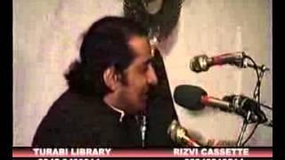 Kya wahi sirf Nabi par hi mukhsos hae by allama irfan haidar abadi