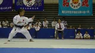 getlinkyoutube.com-Kankudai by Mahiro 万優 観空大@ Final of 2015 JKA Junior All Japan