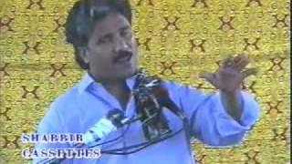 getlinkyoutube.com-Zakir Malik Sajid Hussain Of Rukkan (Rukan) Topic - Bazar-e-Sham
