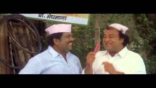 Chal Love Kar comedy Scene Rajesh Chitnis,Kishori Ambiye,Jaywant Wadkar