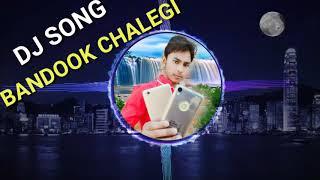 DJ SRK MIXING BANDOOK CHALEGI TERI DJ KISHAN RAJ FAST MIX