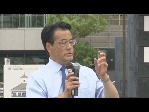 民進党・岡田代表が第一声...