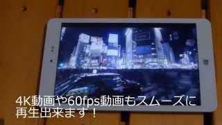 中華タブレット Chuwi Hi8 レビュー(すごく簡単に)
