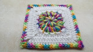 getlinkyoutube.com-CROCHET How To #Crochet Puff circle Granny Square #TUTORIAL #210
