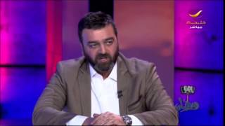 getlinkyoutube.com-سامر المصري المخرج قتل شخصيه أبوشهاب وجعله خائن لذلك تركت باب الحارة