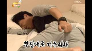 getlinkyoutube.com-Infinite Challenge, Parasitic Houseguest(4), #01, 식객(4) 20091128