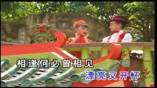 getlinkyoutube.com-Crystal Ong (王雪晶) & Queenzy Cheng (莊群施) - 拜年 Bai Nian (HD)