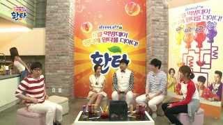 getlinkyoutube.com-[2] 아프리카TV 6월 먹방데이! [환타 편] - KoonTV
