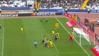 Copa America: Uruguay 1-0 Jamaica