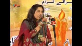 getlinkyoutube.com-Lata Haya : Kul Hind Mushaira Urdu ke Aangan Mein Parbhani urdu ki bet Lata Haya