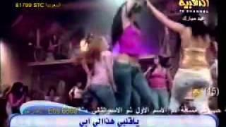 getlinkyoutube.com-شلع قلبي ردح.mp4