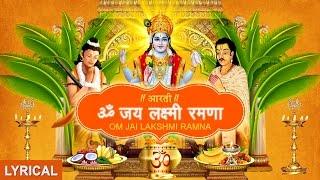 getlinkyoutube.com-Satyanarayan Aarti Om Jai Lakshmi Ramna with Hindi,English Lyrics I Full Video Song I Lyrical  Video